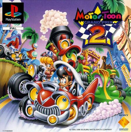 ☆ 「ゲーム」 PlayStation ★ un día como hoy ♫ hace 14 años ☆
