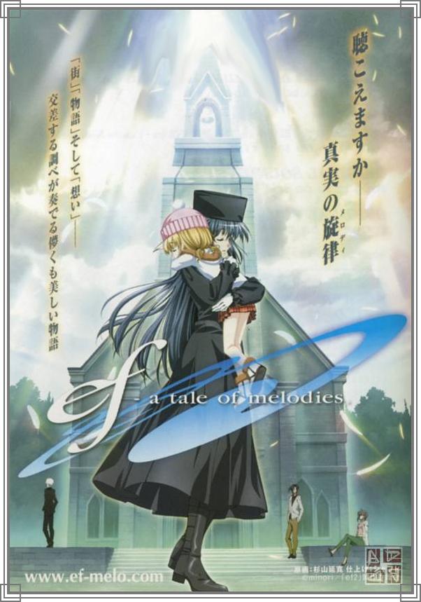 ☆ 「アニメ」 ★ ef - a tale of melodies ♫ Anime FullHD ☆