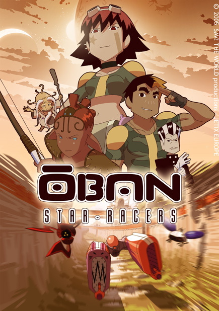 ☢ 「アニメ」 ✖ Ōban ♪★ Star-Racers  ۞